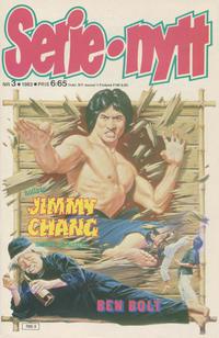 Cover Thumbnail for Serie-nytt [delas?] (Semic, 1970 series) #3/1983