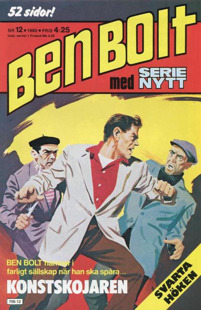 Cover for Serie-nytt [delas?] (Semic, 1970 series) #12/1980