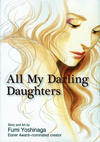 Cover for All My Darling Daughters (Viz, 2010 series)