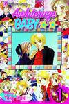 Cover for Aishiteruze Baby (Viz, 2006 series) #1