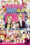 Cover for Aishiteruze Baby (Viz, 2006 series) #2