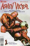 Cover for Ashen Victor (Viz, 1997 series) #2