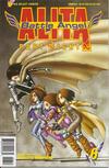 Cover for Battle Angel Alita Part Eight (Viz, 1997 series) #6