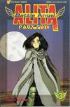 Cover for Battle Angel Alita Part Five (Viz, 1995 series) #3
