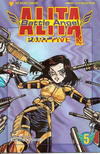Cover for Battle Angel Alita Part Five (Viz, 1995 series) #5