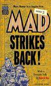Cover for Mad Strikes Back (Ballantine Books, 1955 series) #U2102 (U2101)