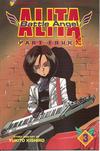 Cover for Battle Angel Alita Part Four (Viz, 1994 series) #3