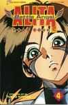 Cover for Battle Angel Alita Part Four (Viz, 1994 series) #4