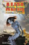 Cover for Battle Angel Alita Part Seven (Viz, 1996 series) #1