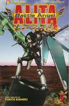 Cover for Battle Angel Alita Part Seven (Viz, 1996 series) #5