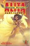 Cover for Battle Angel Alita Part Three (Viz, 1993 series) #4