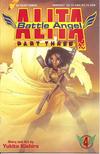 Cover for Battle Angel Alita Part Three (Viz, 1993 series) #4