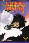 Cover for Battle Angel Alita Part Six (Viz, 1996 series) #1