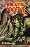 Cover for Battle Angel Alita Part Six (Viz, 1996 series) #8
