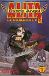 Cover for Battle Angel Alita Part Three (Viz, 1993 series) #1