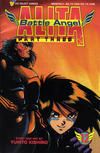 Cover for Battle Angel Alita Part Three (Viz, 1993 series) #12