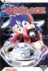 Cover for Beyblade (Viz, 2004 series) #1