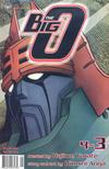 Cover for The Big O Part Four (Viz, 2003 series) #3