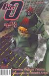 Cover for The Big O Part Four (Viz, 2003 series) #4