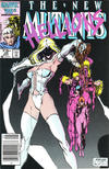 Cover Thumbnail for The New Mutants (1983 series) #39 [newsstand]