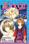 Cover for Black Cat (Viz, 2006 series) #7