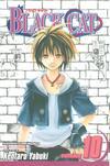 Cover for Black Cat (Viz, 2006 series) #10
