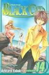 Cover for Black Cat (Viz, 2006 series) #14