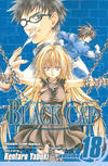 Cover for Black Cat (Viz, 2006 series) #18