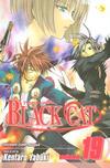 Cover for Black Cat (Viz, 2006 series) #19