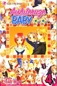Cover Thumbnail for Aishiteruze Baby (Viz, 2006 series) #4