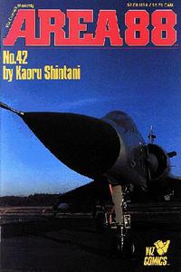 Cover Thumbnail for Area 88 (Viz, 1988 series) #42