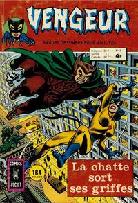 Cover Thumbnail for Vengeur (Arédit-Artima, 1972 series) #13