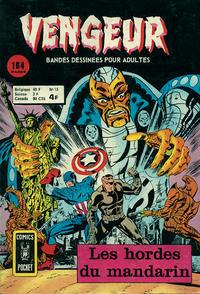 Cover Thumbnail for Vengeur (Arédit-Artima, 1972 series) #15