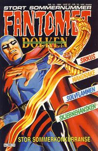 Cover Thumbnail for Fantomet (Semic, 1976 series) #14/1984