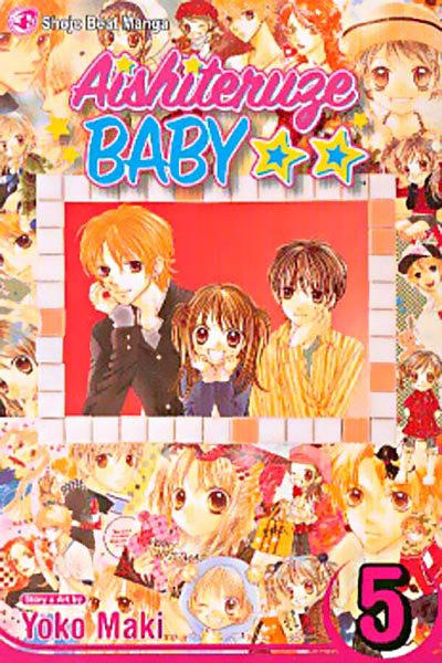 Cover for Aishiteruze Baby (Viz, 2006 series) #5