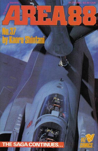 Cover for Area 88 (Viz, 1988 series) #37