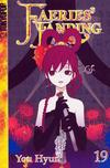 Cover for Faeries' Landing (Tokyopop, 2004 series) #19