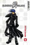 Cover for Elemental Gelade (Tokyopop, 2006 series) #6