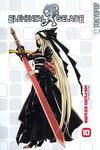 Cover for Elemental Gelade (Tokyopop, 2006 series) #10