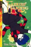 Cover for Faeries' Landing (Tokyopop, 2004 series) #18