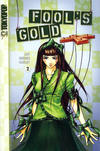 Cover for Fool's Gold (Tokyopop, 2006 series) #2