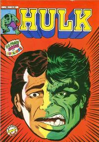 Cover Thumbnail for Hulk (Arédit-Artima, 1983 series) #7