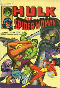 Cover Thumbnail for Hulk Hors Série (Arédit-Artima, 1982 series) #[1] - Hulk et Spider-Woman