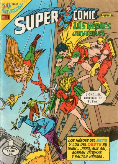 Cover for Supercomic (Editorial Novaro, 1967 series) #195