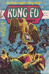 Cover for Kung-Fu magasinet (Interpresse, 1975 series) #77