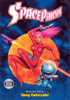 Cover for Space Pinchy (Dark Horse, 2007 series)