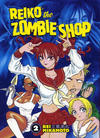 Cover for Reiko the Zombie Shop (Dark Horse, 2005 series) #2