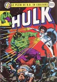 Cover Thumbnail for Hulk (Arédit-Artima, 1983 series) #15