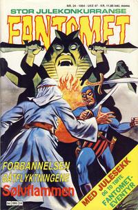 Cover Thumbnail for Fantomet (Semic, 1976 series) #24/1984