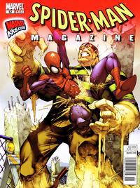 Cover Thumbnail for Spider-Man Magazine (Marvel, 2008 series) #12